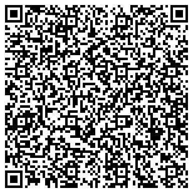 QR-код с контактной информацией организации NEXT, ЧП Полиграфические услуги (Некст)