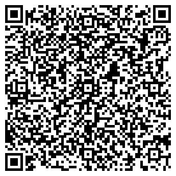 QR-код с контактной информацией организации Штанц-Сервис, ООО