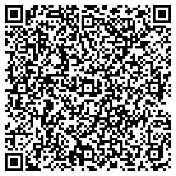 QR-код с контактной информацией организации Карбон-Сервис, ООО