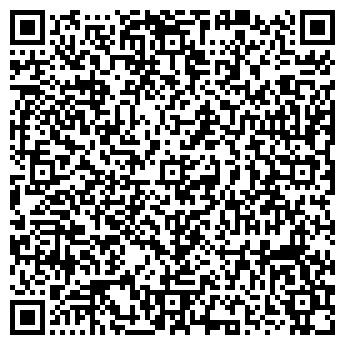 QR-код с контактной информацией организации АРБУЗ,ЧП