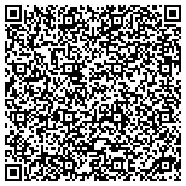 QR-код с контактной информацией организации Фабрика Рекламной Полиграфии, Компания