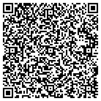 QR-код с контактной информацией организации Полиграф-Экспресс, ООО