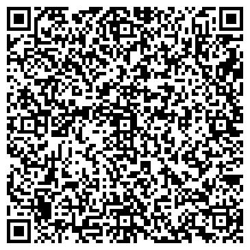 QR-код с контактной информацией организации ООО Штрих-Мастер
