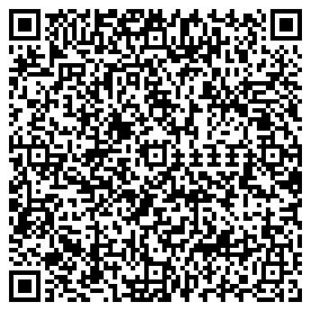 QR-код с контактной информацией организации Мир Бабочек, ООО