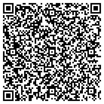 QR-код с контактной информацией организации Модус-Сервис, ЧП