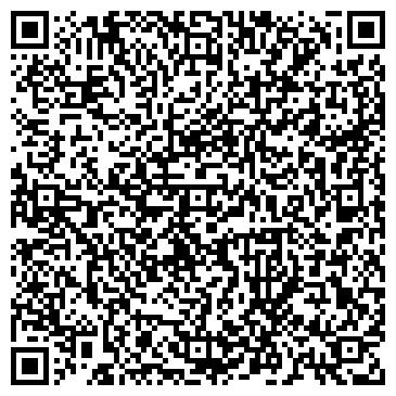 QR-код с контактной информацией организации Компания О.П.С., ООО (O.P.S.)