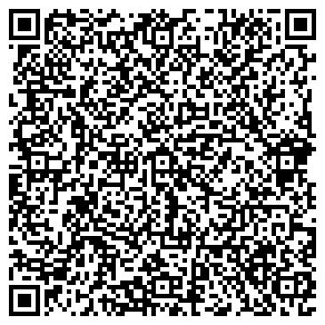 QR-код с контактной информацией организации Пак Импекс, ООО
