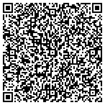 QR-код с контактной информацией организации Сигма-Н, ООО НПП