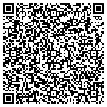 QR-код с контактной информацией организации ТВМ Компания, ООО