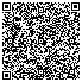 QR-код с контактной информацией организации Писарь, ООО
