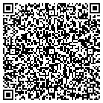 QR-код с контактной информацией организации Фаер Груп, ООО