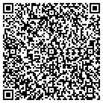 QR-код с контактной информацией организации Азбука, ООО