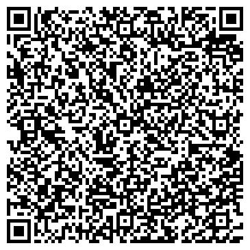 QR-код с контактной информацией организации Простир, Издательский Дом