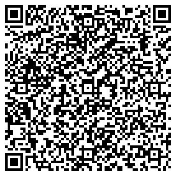 QR-код с контактной информацией организации Адеф Украина, ООО