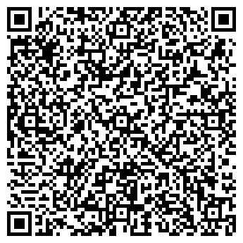 QR-код с контактной информацией организации Мишки Тедди MeToYou,ЧП