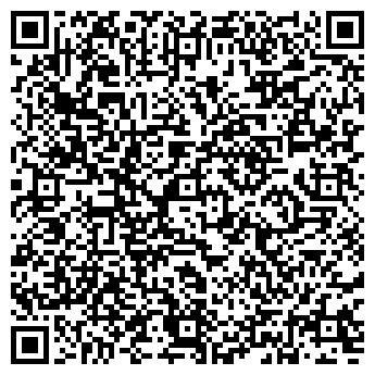 QR-код с контактной информацией организации Максол Импекс, ООО