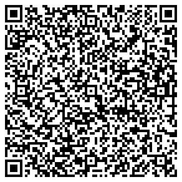 QR-код с контактной информацией организации ООО Издательский дом Пегас