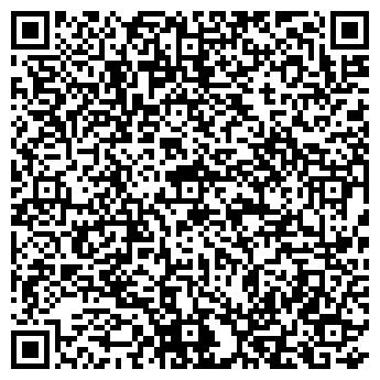 QR-код с контактной информацией организации Зачинска, СПД