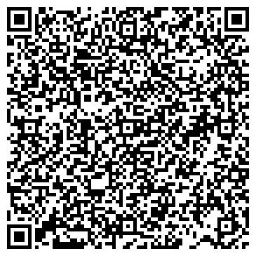 QR-код с контактной информацией организации Харэлектротранс, ООО