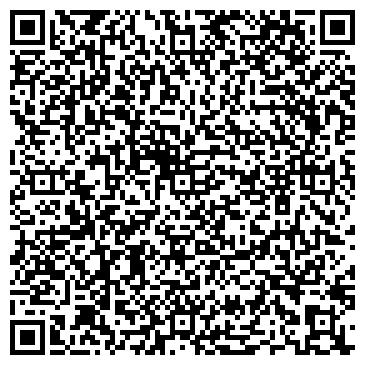 QR-код с контактной информацией организации Бумпак Украина, ООО