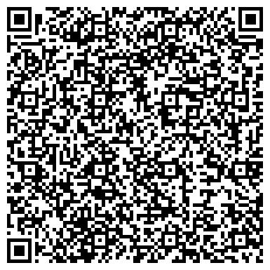 QR-код с контактной информацией организации ПаРиС-Дизайн, ООО Рекламное агенство