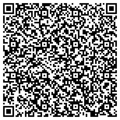 QR-код с контактной информацией организации Бона Менте (BONA MENTE) издательство, ООО