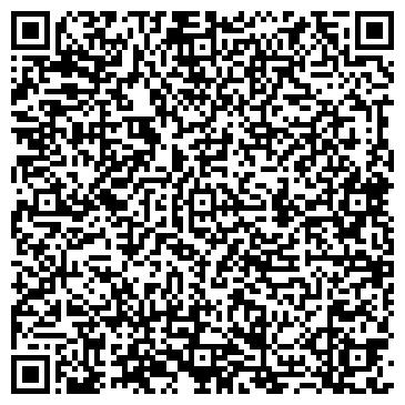 QR-код с контактной информацией организации Винни, Компания