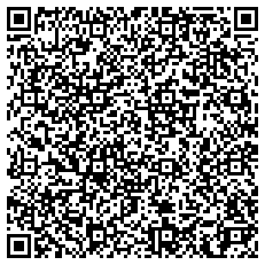 QR-код с контактной информацией организации Беби Тойс, СПД (Интернет-магазин игрушек Baby Toys)