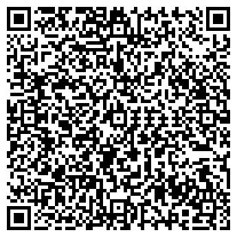 QR-код с контактной информацией организации Логос Транс, ООО