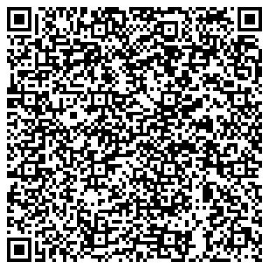 QR-код с контактной информацией организации Книжный магазин Масква, СПД