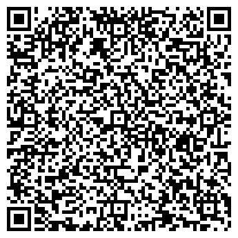 QR-код с контактной информацией организации Умничка, ЧП