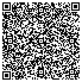 QR-код с контактной информацией организации Алекс. А, ЧП