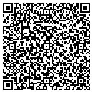 QR-код с контактной информацией организации РА Редил-1, ООО