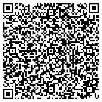 QR-код с контактной информацией организации babysmile (бейбисмайл), ЧП