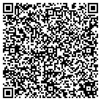 QR-код с контактной информацией организации Капри, ЧП