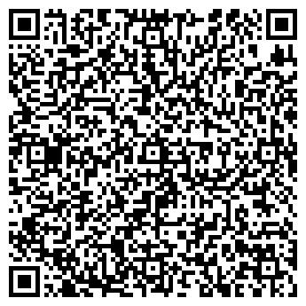 QR-код с контактной информацией организации Удалова, СПД