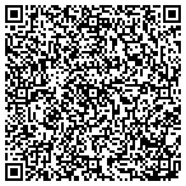 QR-код с контактной информацией организации Дизайн-студия Оригами, ООО