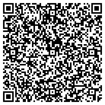 QR-код с контактной информацией организации Реди, ООО