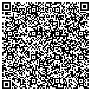 QR-код с контактной информацией организации Рекламная компания Простор, ООО