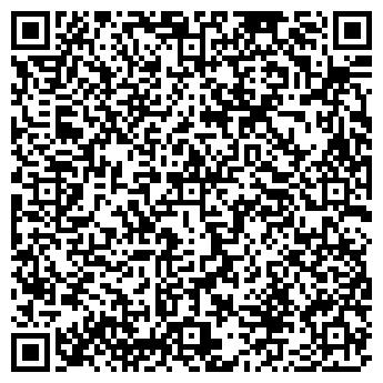 QR-код с контактной информацией организации Вест-Лайн, ООО