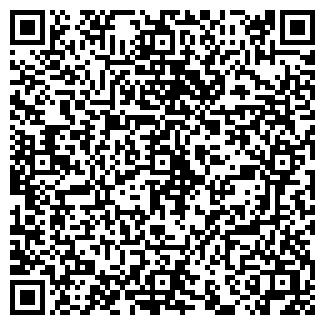 QR-код с контактной информацией организации Тендер, МП