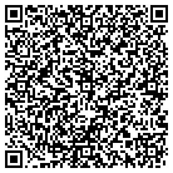 QR-код с контактной информацией организации Арт Принт, ООО