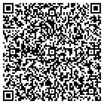 QR-код с контактной информацией организации Алюр Груп, ООО