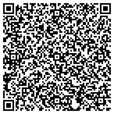 QR-код с контактной информацией организации Collar, ЧП (Синица Ю.Ю.)