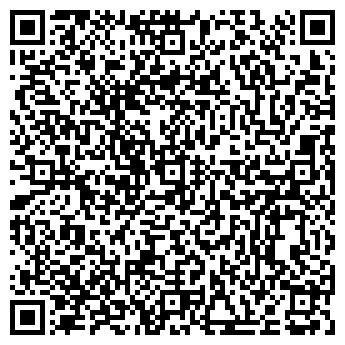QR-код с контактной информацией организации Пергам, СПД
