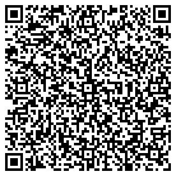 QR-код с контактной информацией организации Реклама УА, ООО