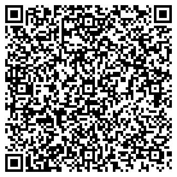QR-код с контактной информацией организации НДС Украины, ООО
