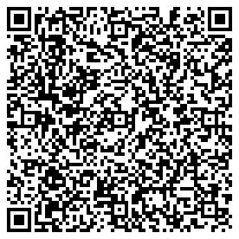 QR-код с контактной информацией организации Рев, СПД (Baby-buy)