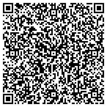 QR-код с контактной информацией организации ПРП Фламинго, ООО