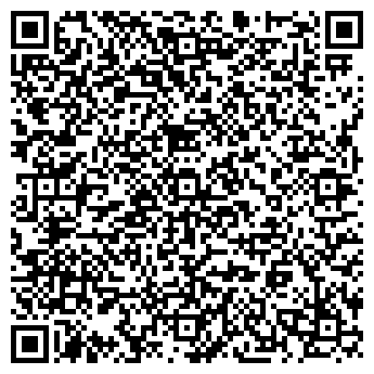 QR-код с контактной информацией организации Глобус принт, ООО
